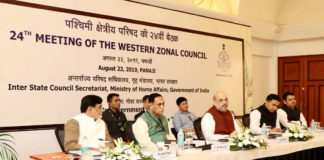The Union Home Minister, Shri Amit Shah chairing the 24th Meeting of the Western Zonal Council, in Panaji, Goa on August 22, 2019. The Chief Minister of Gujarat, Shri Vijay Rupani, the Chief Minister of Maharashtra, Shri Devendra Fadnavis, the Chief Minister of Goa, Dr. Pramod Sawant and the Administrator of the UTs of Dadra & Nagar Haveli and Daman & Diu, Shri Praful Patel are also seen.