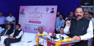 The Union Minister for Chemicals and Fertilizers, Shri D.V. Sadananda Gowda addressing at the launch of the Mobile App- 'Jan Aushadhi Sugam' and the Jan Aushadhi Suvidha Sanitary Napkin at Rs.1/- per pad, at Safdarjung Hospital, New Delhi on August 27, 2019. The Minister of State for Shipping (Independent Charge) and Chemicals & Fertilizers, Shri Mansukh L. Mandaviya and other dignitaries are also seen.
