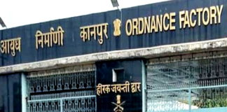 Ordnance Factories strike called off