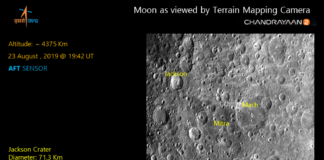 Chandrayaan 2 captured image of Moon surface