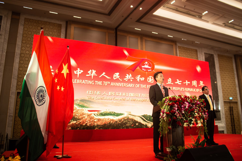 Consul General Zha Liyou at the 70th Anniversary of the founding of the People's Republic of China