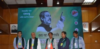 From left to right Dr. Ashokanondo Konar, President, West Bengal Liver Foundation, Professor Dr. Kanak Kanti Barua, Vice Chancellor, Bangabandhu Sheikh Mujib Medical University, Professor Abhijit Chowdhury, General Secretary, West Bengal Liver Foundation, Professor Dr. Mamun Al Mahtab, Chairman, Forum for the Study of the Liver Bangladesh and Dr. Pradip Bhoumik, President, Hepatitis Foundation of Tripura at 1st Padma - Ganga - Gomti Liver Conference 2019.