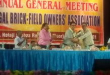 Bengal Brick-field Owners' Association