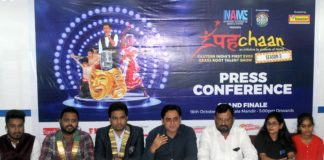 Pehchaan Season 3 by National Academy of Media and Events