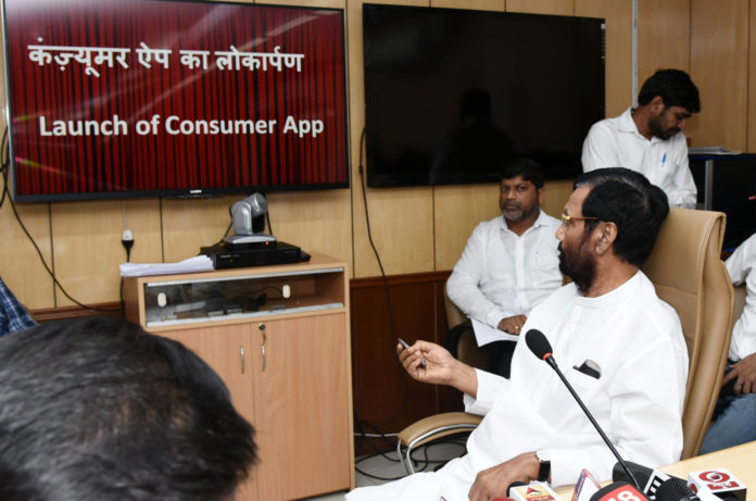 The Union Minister for Consumer Affairs, Food and Public Distribution, Shri Ram Vilas Paswan launch the 'Consumer App for consumer grievance redress & suggestion gathering', in New Delhi on October 01, 2019.