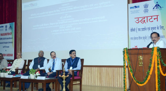 The Union Minister for Health & Family Welfare, Science & Technology and Earth Sciences, Dr. Harsh Vardhan addressing at the inauguration of the Gagan Enabled Mariner's Instrument for Navigation and Information (GEMINI) for dissemination of Potential Fishing Zones (PFZ) advisories and Ocean States Forecasts through satellite communication, in New Delhi on October 09, 2019. The Secretary, Ministry of Earth Sciences, Dr. M. Rajeevan and other dignitaries are also seen.