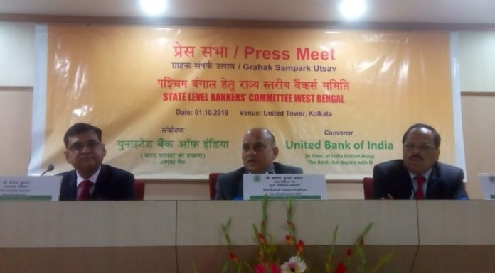 State Level Banker Committee Meeting of United Bank of India held at Kolkata Head Office