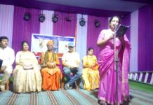 Indo Bangla Poetry Festival at Kalyani