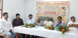 Demand for Murshidabad University