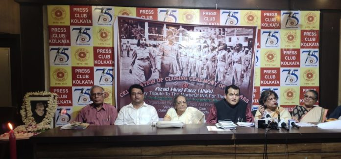 75 Years Completion Of Azad Hind Government