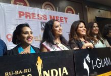 "Curtain Raiser of the First Edition in Kolkata of ""Rubaru Mr & Miss India"""