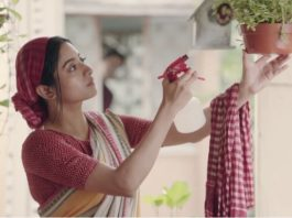 """Eden Realty Launches Solaris Brand Song """"Chalo Sajai Nijer Ghar"""""""