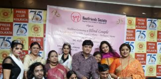 1`) Marriage of blind couple sanjib and anjali