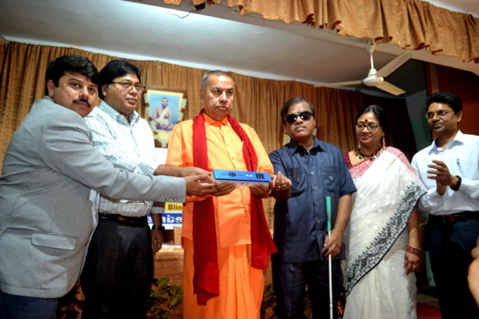 Amway India and RKM Blind Boys' Academy launched Divyanayan, a reading machine for the visually impaired at an event in Kolkata