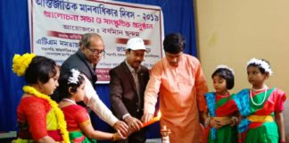 Human Rights Event at Burdwan University