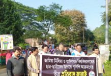 Protest against NRC and CAB at University of Kalyani