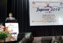 Jagaran-2019