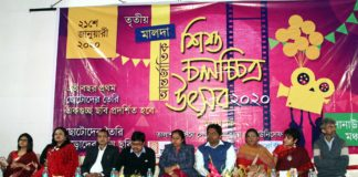 International Children's Film Festival Malda