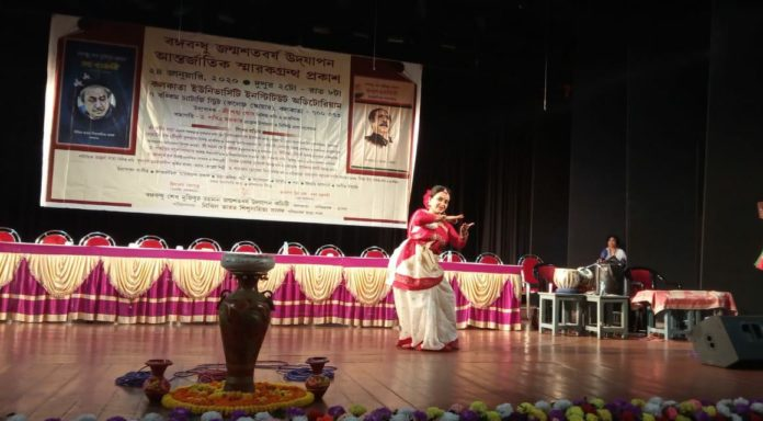 Dance Program By Dr Mayurakshi Maitra