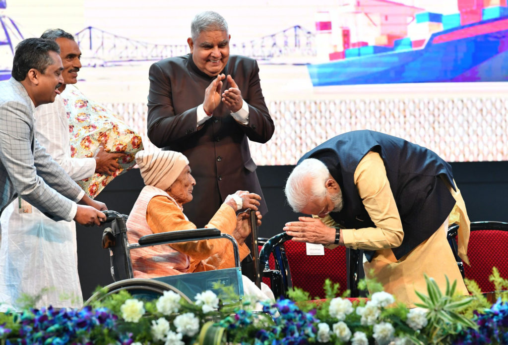 The Prime Minister, Shri Narendra Modi felicitating the oldest pensioner of the Kolkata Port Trust- 105 years old Shri Nagina Bhagat for his contribution towards the Kolkata Port Trust, in Kolkata, West Bengal on January 12, 2020. The Governor of West Bengal, Shri Jagdeep Dhankhar is also seen.