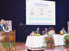 The Minister of State for Development of North Eastern Region (I/C), Prime Minister's Office, Personnel, Public Grievances & Pensions, Atomic Energy and Space, Dr. Jitendra Singh addressing the gathering at the Special Public Outreach Programme for the UT of J&K, in Jammu on January 18, 2020.