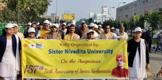 Sister Nivedita University celebrated the 157th Birth Anniversary of Swami Vivekananda
