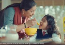 Kellogg Launches New Campaign Titled 'Breakfast Se Badhkar' to Partner its Consumers in Their Daily Triumphs