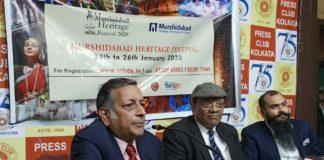 Murshidabad Heritage Festival 2020