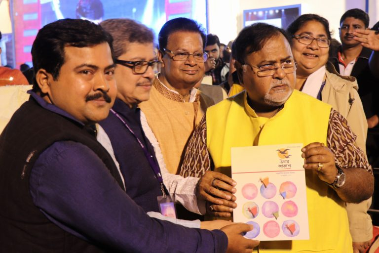 Release of Udar Akash Journal (International Kolkata Book Fair Special Issue) by Education Minister Dr. Paratha Chatterjee