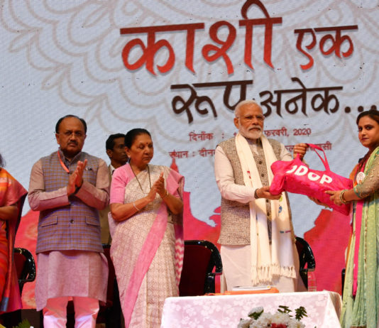 The Prime Minister, Shri Narendra Modi participates in 'Kashi Ek Roop Anek' event, at Varanasi, in Uttar Pradesh on February 16, 2020. The Governor of Uttar Pradesh, Smt. Anandiben Patel is also seen.