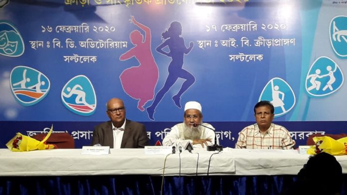 Announcement Press Conference of 6th State Level Sports and Cultural Meet for the inmates of Educational Welfare Homes of the State