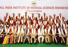The Union Home Minister, Shri Amit Shah in a group photograph at the Convocation Ceremony of the All India Institute of Medical Sciences (AIIMS), in Rishikesh on March 14, 2020. The Union Minister for Health & Family Welfare, Science & Technology and Earth Sciences, Dr. Harsh Vardhan, the Union Minister for Human Resource Development, Dr. Ramesh Pokhriyal 'Nishank' and the Chief Minister of Uttarakhand, Shri Trivendra Singh Rawat are also seen.