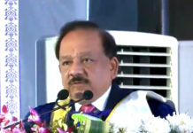 The Union Minister for Health & Family Welfare, Science & Technology and Earth Sciences, Dr. Harsh Vardhan addressing at the Convocation Ceremony of the All India Institute of Medical Sciences (AIIMS), in Rishikesh on March 14, 2020.
