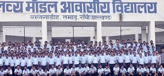 Eklavya Model Residential Schools Attract Large Number of Tribal Children