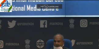 Press Meet by Agriculture Minister 29 April 2020