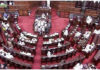 ECI further defers Rajya Sabha poll in view of COVID-19