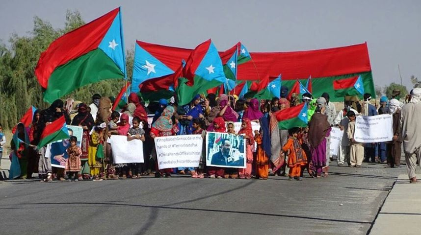 Baluch Leaders Protest Nuke Test by Pakistan in the World 2