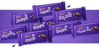 Cadbury Dairy Milk replaces its logo with the words 'Thank You'
