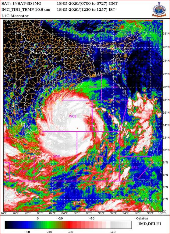Super Cyclonic Storm 'AMPHAN' over west-central and adjoining central parts of South Bay of Bengal: Cyclone Warning for West Bengal and north Odisha coasts: Orange Message