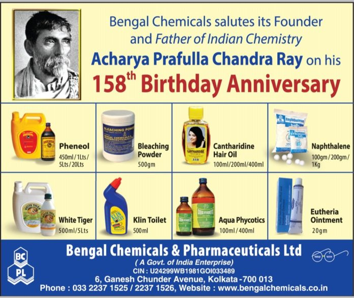 Bengal Chemicals & Pharmaceutical Limited