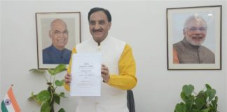 The Union Education Minister, Dr. Ramesh Pokhriyal 'Nishank' launching the 'Minimum Standards of Architectural Education Regulations 2020', through video conferencing, in New Delhi on August 11, 2020.