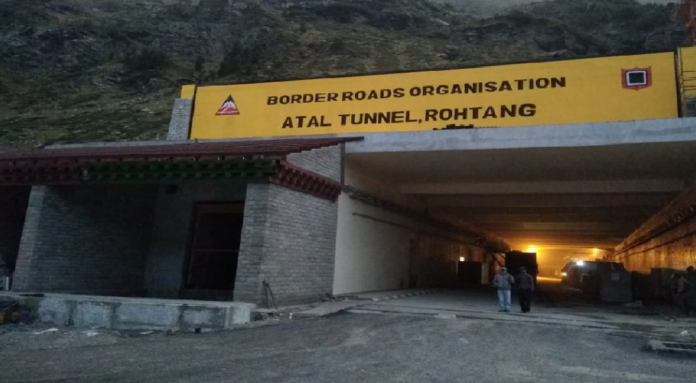 The Atal Tunnel
