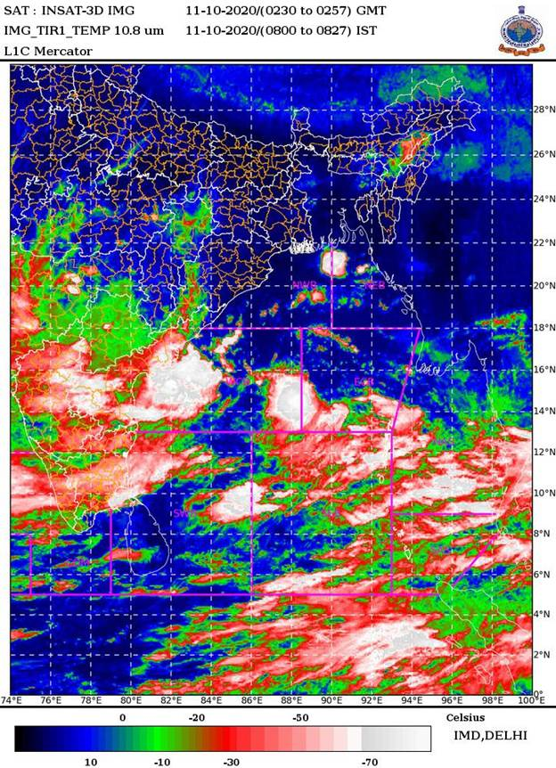 Deep depression during next 24 hours over Westcentral Bay of Bengal