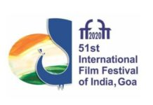 51st International Film Festival of India