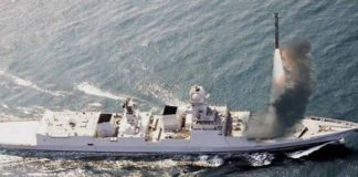 BrahMos Missile fired from Navy