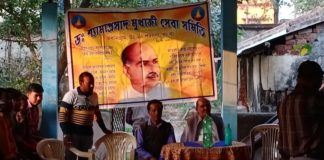 Anindya Gopal Mitra - At a Mondal Meeting in Madhyamgram West Bengal