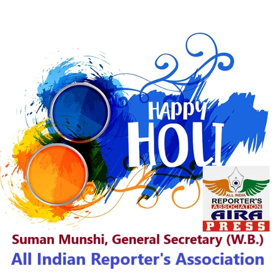 AIRA Wishes All Media person a very Happy Holi