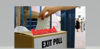 Banned Exit Poll