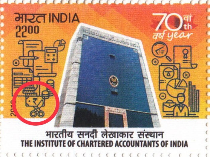 Financial & Tax Literacy Drive, Sustainability & Capacity Building is the focus of ICAI 73rd Chartered Accountants' Day celebrations