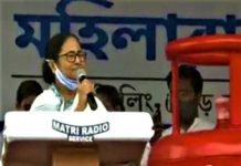 Didi in Siliguri with Cooking Gas price protest